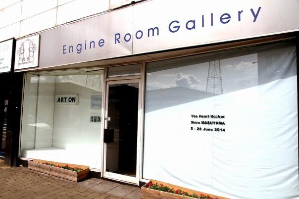 Engine Room, Belfast