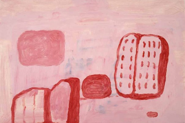 """""""Untitled"""", (book, ball and shoe), 1971. Oil on paper, 50.2 x 70.5 cm., 19 3/4 x 27 3/4 inches. (T004167) ©The Estate of Philip Guston. Courtesy: Timothy Taylor Gallery, London."""