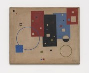 Loló Soldevilla: Sin Título (Untitled), 1953.Oil on canvas,16 x 20 x 7/8 inches (40.6 x 50.8 x 2 cm)